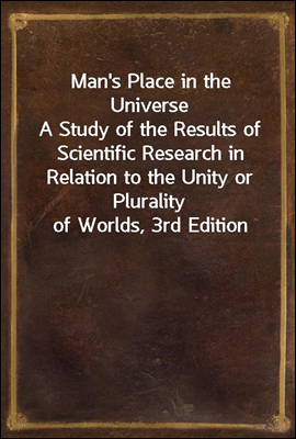Man's Place in the Universe