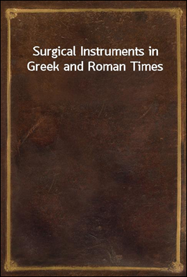 Surgical Instruments in Greek ...
