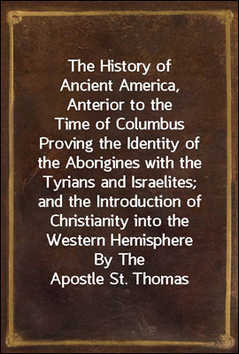 The History of Ancient America...